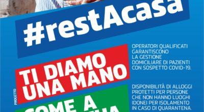 Emergenza Covid-19, il Progetto #RESTAACASA per dare un aiuto concreto a chi ne ha bisogno.